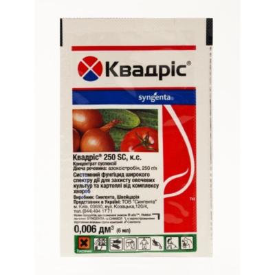 Чем Оксихом поможет помидорам как применять