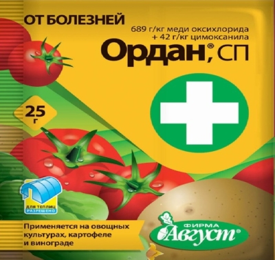 Как избавить томаты от фитофторы с помощью Ордана и для чего ещё применяется препарат? Механизм действия