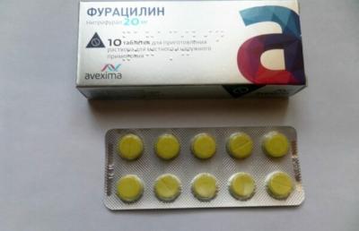 Применение фурацилина от фитофторы на томатах. Особенности обработки